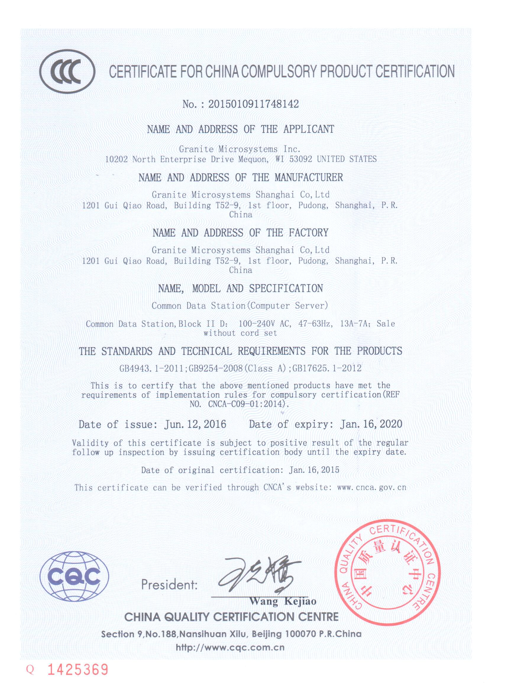 Gmi Solutions Sell Your Products In China With Ccc Certification